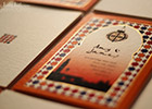 Moroccan Wedding Save the Date - printed